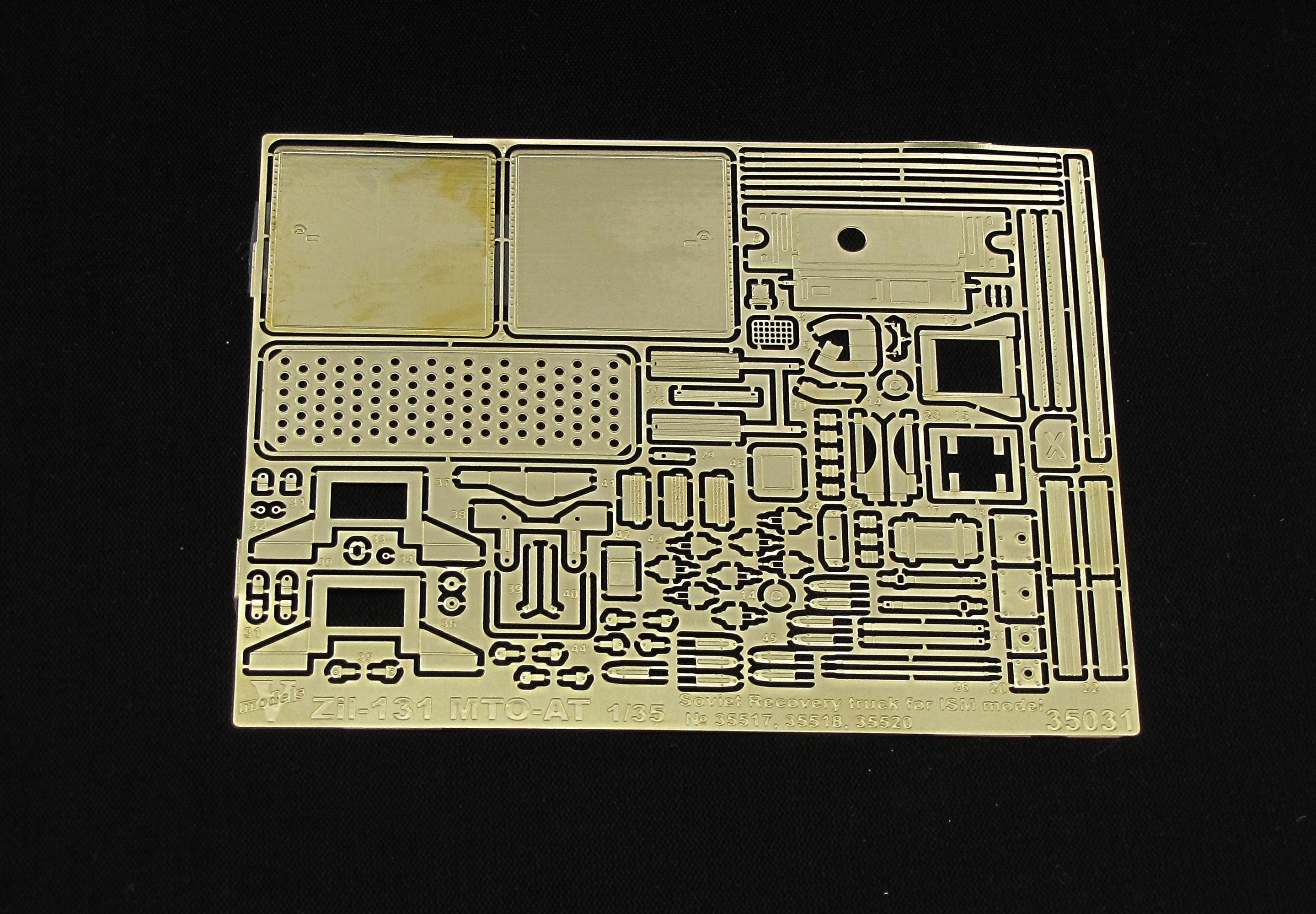 ZiL - 131 МТО - АТ set for ICM model 35031